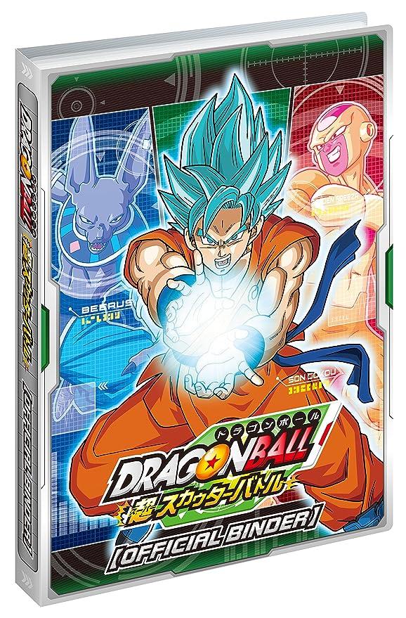 Dragon Ball Super Scouter Battle Scouter card storage binder ...