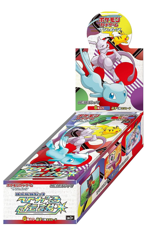 ポケモンカードゲーム サン&ムーン 強化拡張パック ひかる伝説 BOX   B06XWRT77V