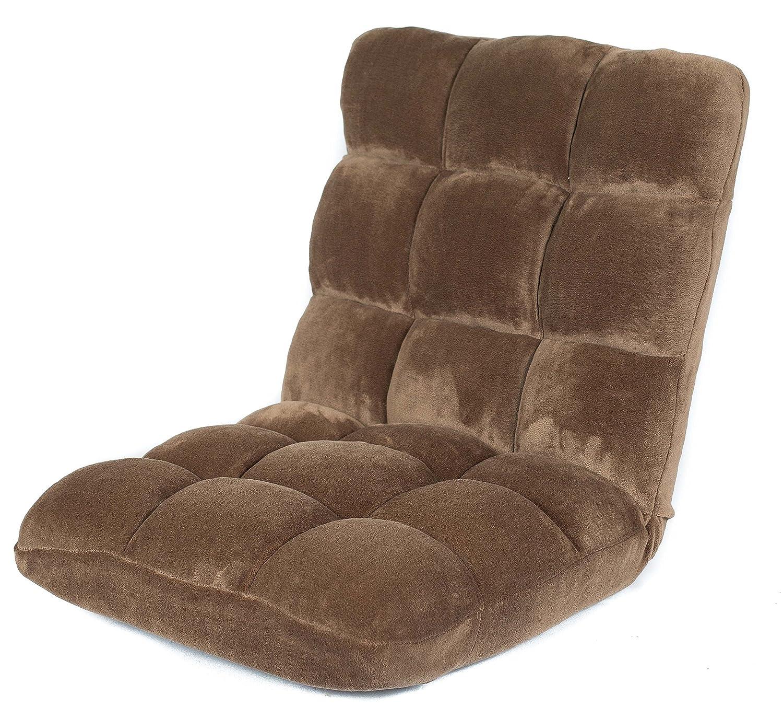 Amazon.com: BirdRock Home Adjustable 14 Position Memory Foam Floor Chair U0026  Gaming Chair (Brown): Kitchen U0026 Dining