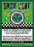 SPOTLIGHT 2018 [DVD]