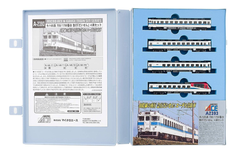 マイクロエース Nゲージ キハ65系 700/1700番台 急行「だいせん」4両セット A2393 鉄道模型 ディーゼルカー B004NY3BA0