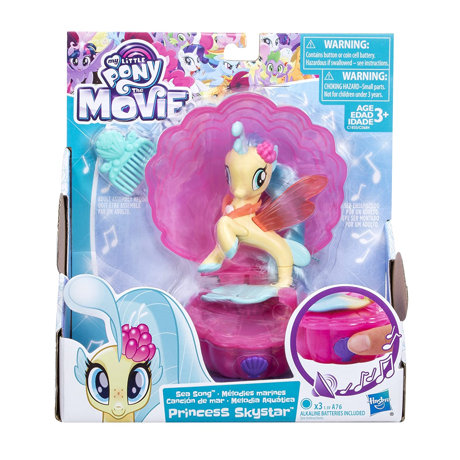 Amazon.com: My Little Pony: The Movie Princess Skystar Sea Song: Toys U0026  Games