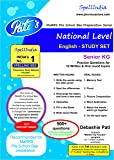 STUDY SET - Senior KG - National Level - ENGLISH - Prepare for Marrs Pre School Bee competition