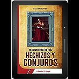 Amazon.com: Construir El Hogar: Cimientos, Pilares, Bloques ...