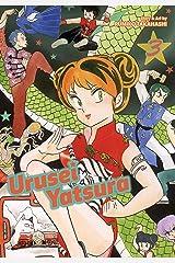 Urusei Yatsura, Vol. 3 Kindle Edition