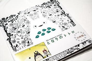 my neighbor totoro kids anime coloring book - Neighbor Totoro Coloring Pages