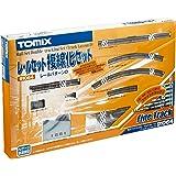 TOMIX Nゲージ レールセット 複線化セット Dパターン 91064 鉄道模型 レールセット