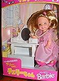 バービー 妹ケリーのおともだちチェリーちゃん 21638 Barbie Kelly Cherry