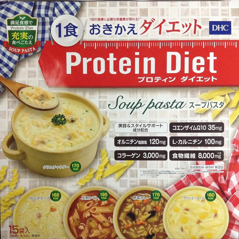 DHC プロテインダイエット スープパスタのサムネイル