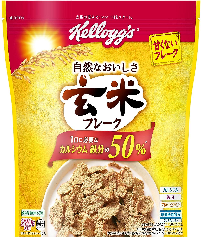 【ケロッグ】玄米フレーク