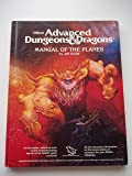 Manual of the Planes (Advanced Dungeons and Dragons)