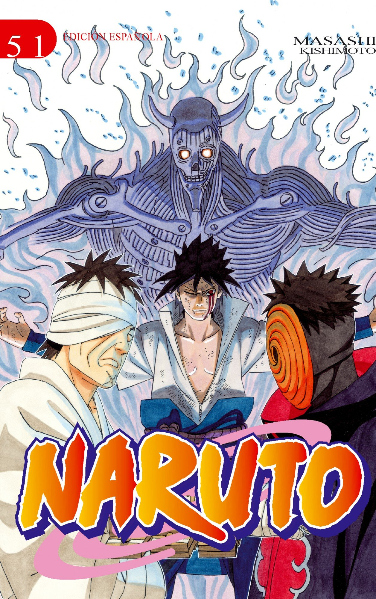 Download Naruto 51 (Shonen Manga) (Spanish Edition) pdf epub