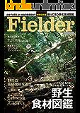 Fielder vol.18 [雑誌]