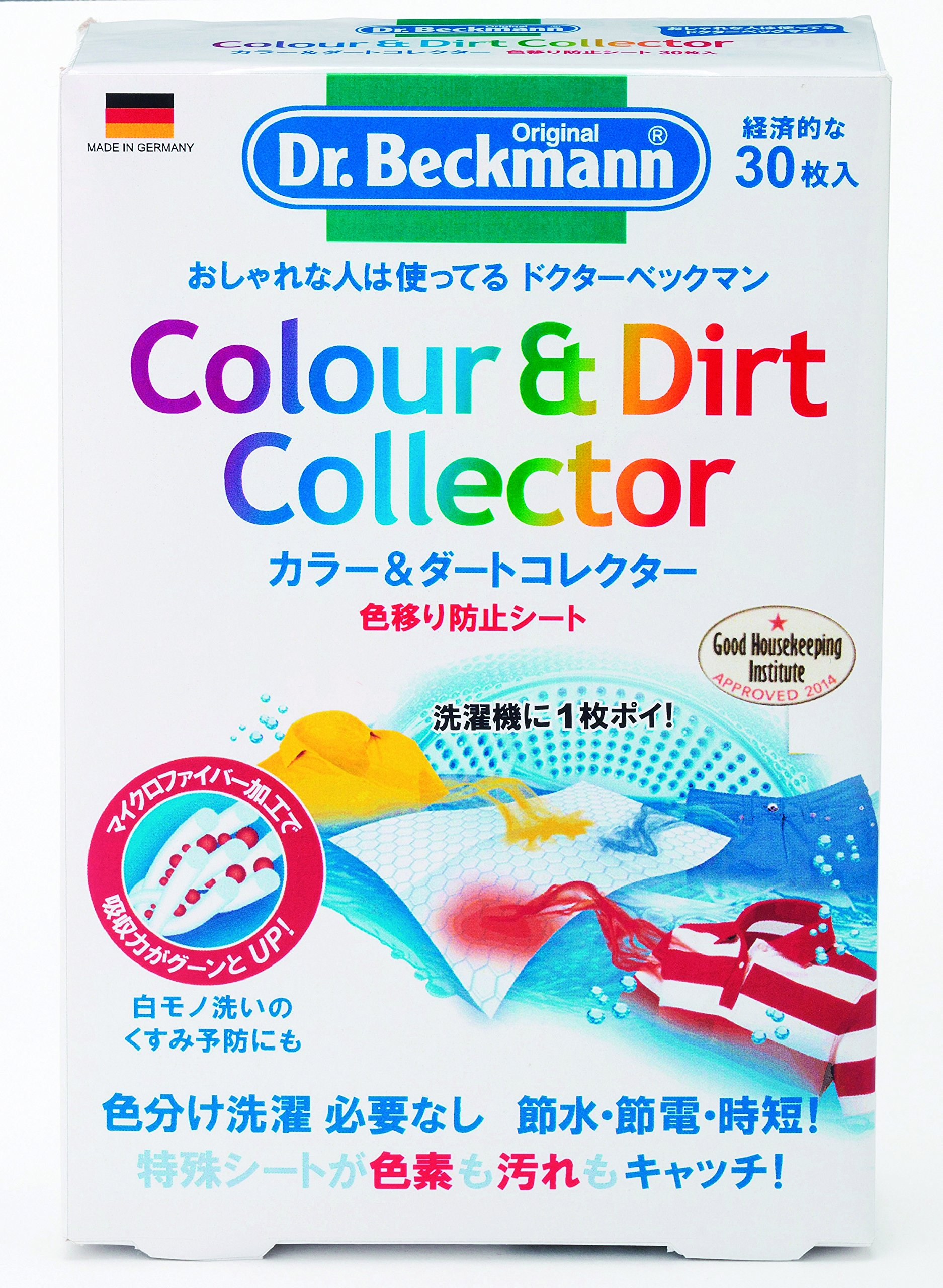 Dr. Beckman laundry care Color & Dirt collector color shift prevention sheet 30 pieces