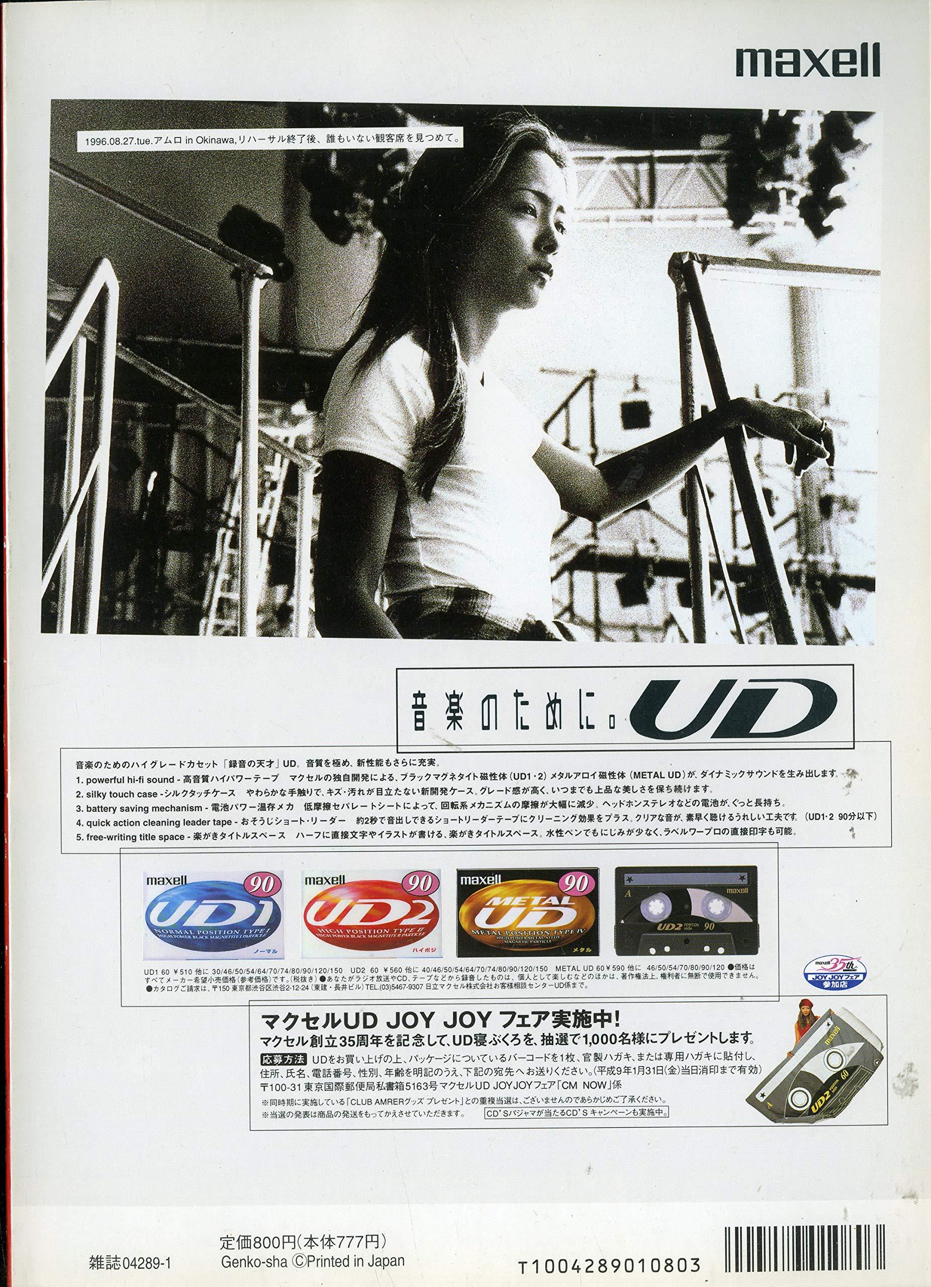 https://images-na.ssl-images-amazon.com/images/I/91XnA1jDFtL.jpg