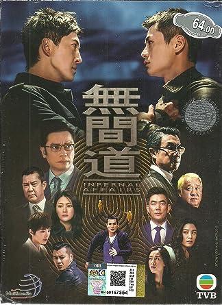 Amazon com: INFERNAL AFFAIRS - COMPLETE TVB TV SERIES ( 1-30
