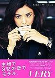 滝沢眞規子 MY BASIC (VERY BOOKS)