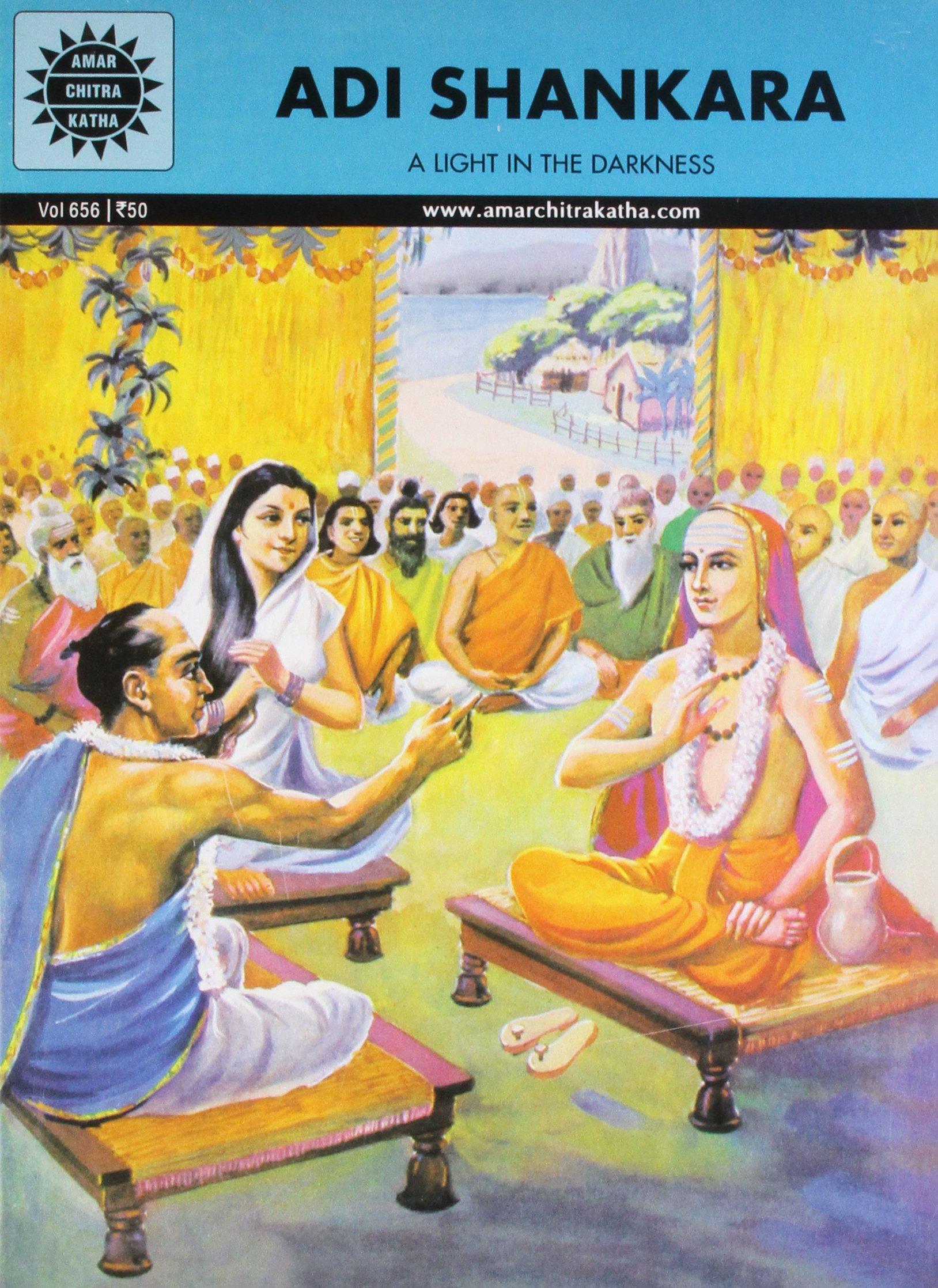 Krishna (retold from the bhagawat puran) amar chitra katha: anant.
