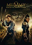 The Mummy: Tomb of the Dragon Emperor (Bilingual)