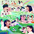 ロッカジャポニカ Magical View キセキとキセキの物語 [Blu-ray]