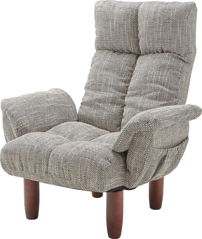 AZUMAYA 一人占め贅沢座椅子 グレイ RKC-39GY B00TZOZOH6 グレイ グレイ