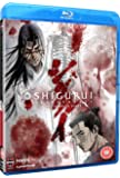 Shigurui - Death Frenzy - The Complete Series [Blu-ray]