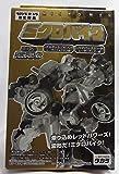 【トイザらス限定】 ミクロマン レッドパワーズ ミクロバイク トルネードバイソン+レーザーシャクネツ、ハイパースピーダ+レーザーアーサー セット