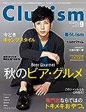 Clubism(クラビズム) 2018年 09 月号 [雑誌]
