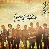 【早期購入特典あり】少年(CD+DVD)(オリジナルポスター/A3サイズ付)