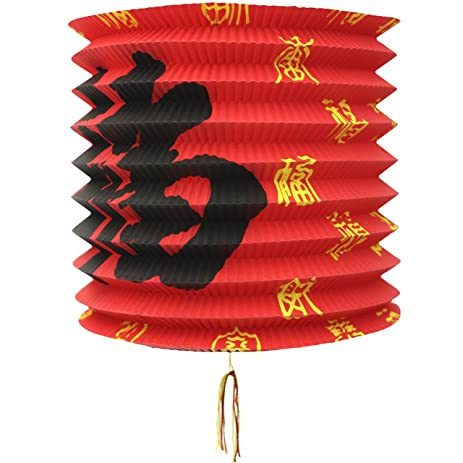 oriental furniture chinese new year lanterns pack of 12 - Chinese New Year Lanterns