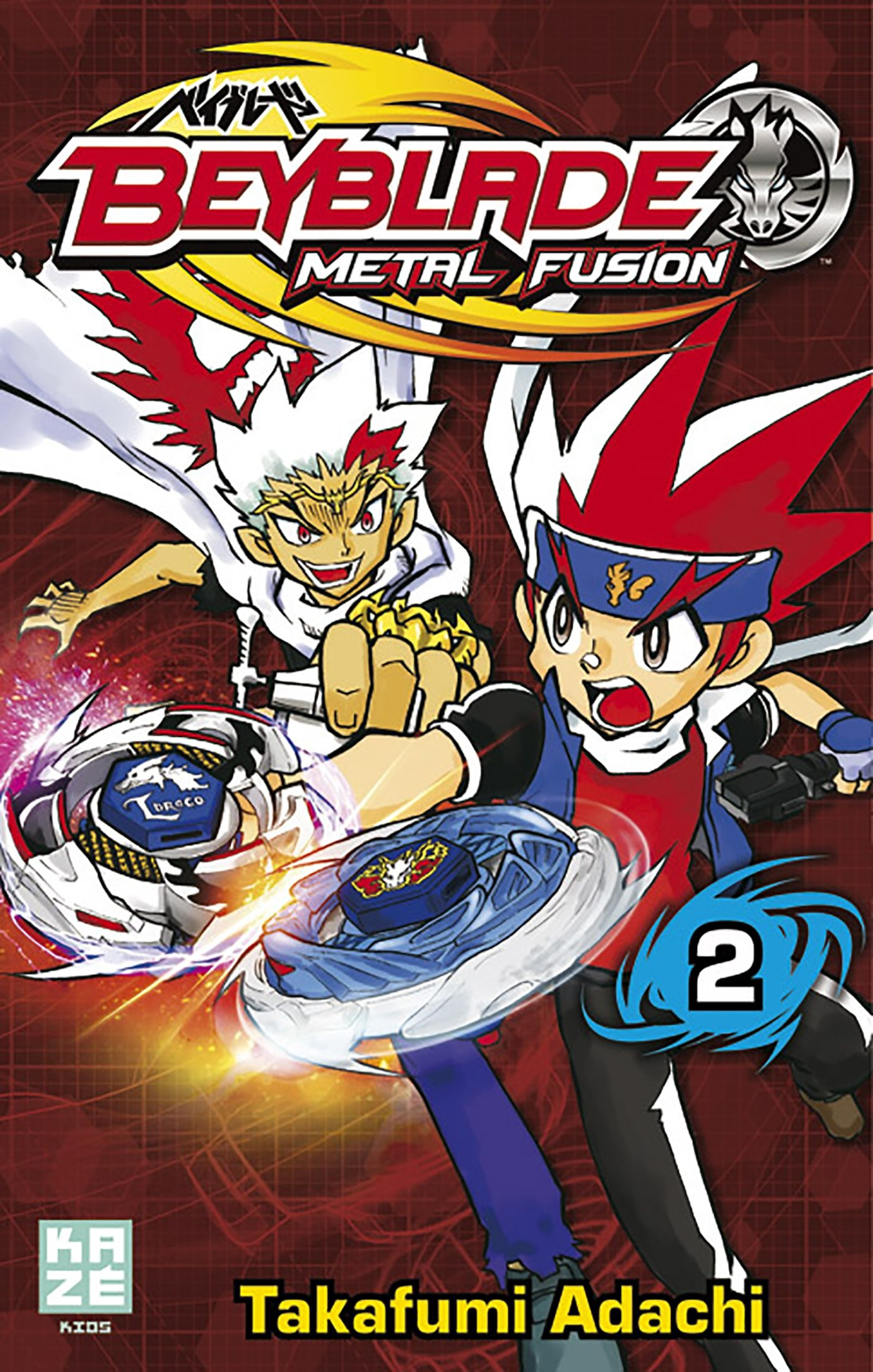 Beyblade Metal Fusion Tome 2 French Edition Takafumi Adachi 9782820301239 Amazon Com Books
