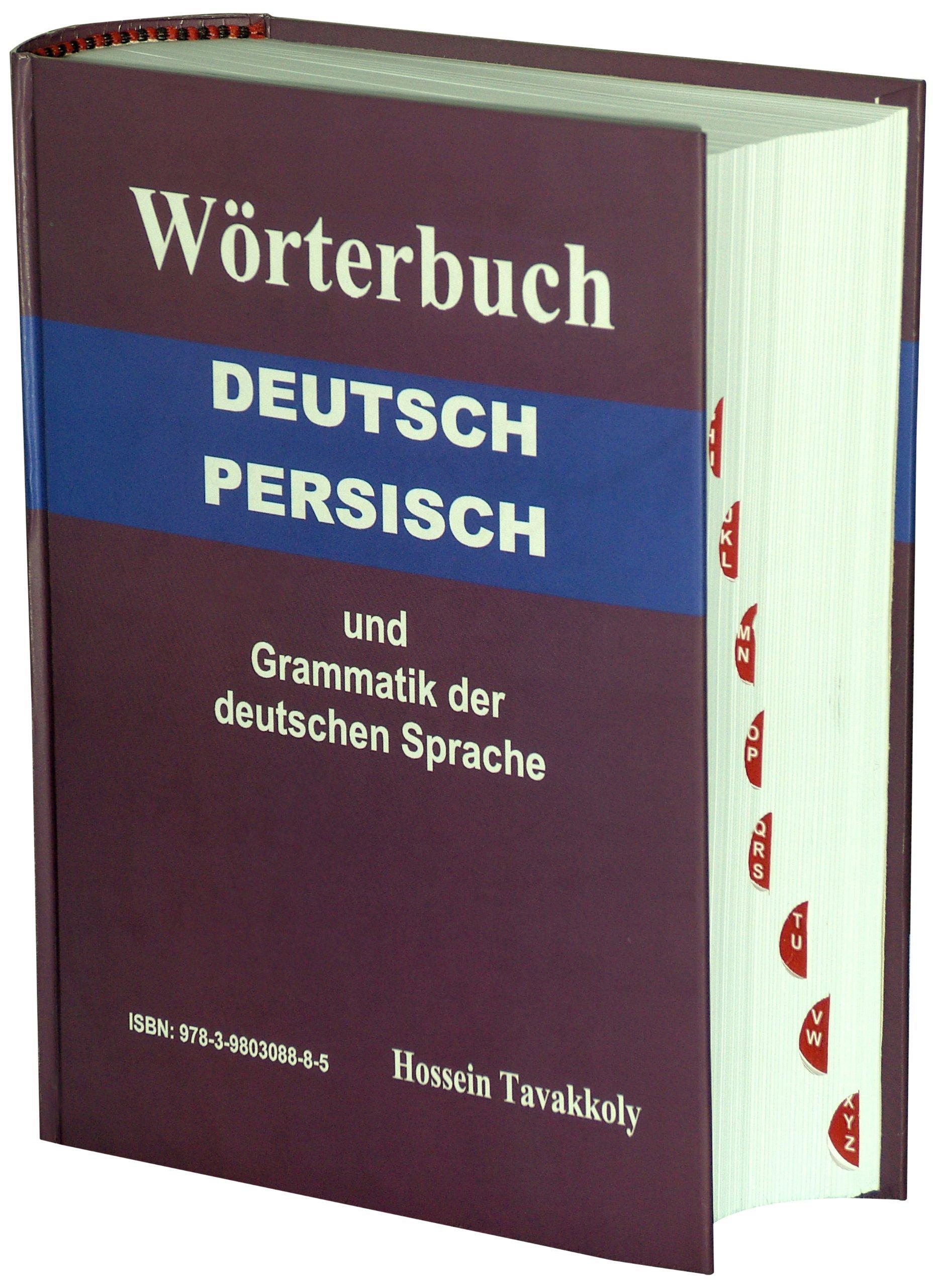 Deutsch Persisches Wörterbuch Und Grammatik Der Deutschen Sprache