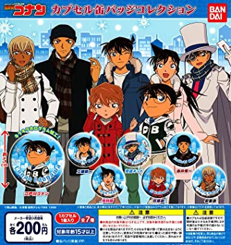 Bandai Detective Conan capsule Can Badge Collection Gashapon 7 set Canbadge: Amazon.es: Juguetes y juegos