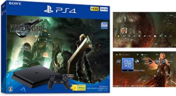 Amazon | PlayStation 4 FINAL FANTASY VII REMAKE Pack(HDD:500GB)【Amazon.co.jp特典】オリジナルPS4用ダイナミックテーマ 配信 | ゲーム機本体