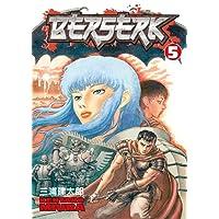 Berserk Volume 5: v. 5