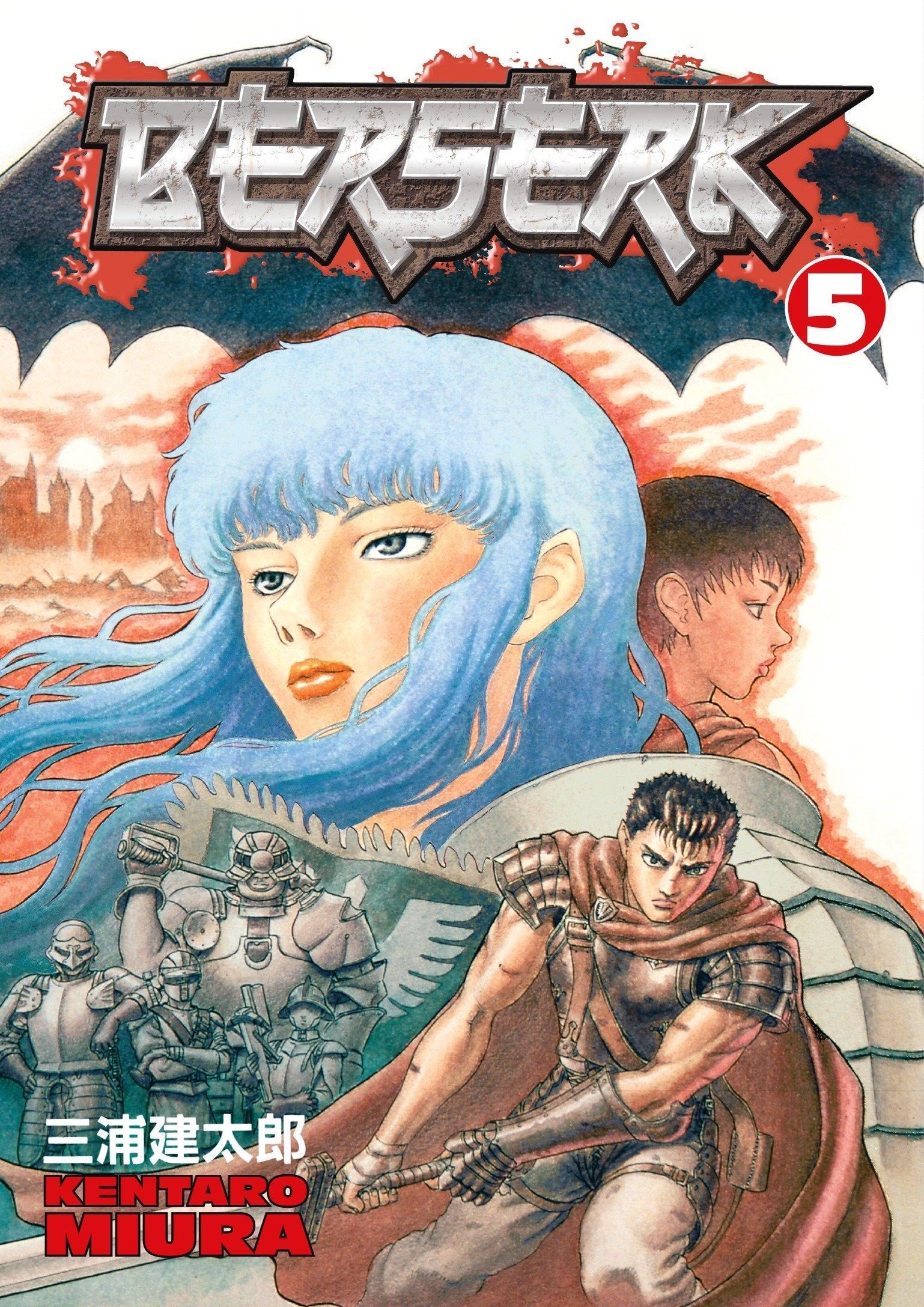 Berserk, Vol. 5: Kentaro Miura, Kentaro Miura: 9781593072513: Amazon.com:  Books