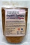 Khadi Dalchini (Cinnamon) Powder, 100 Gm