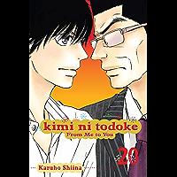 Kimi ni Todoke: From Me to You, Vol. 20
