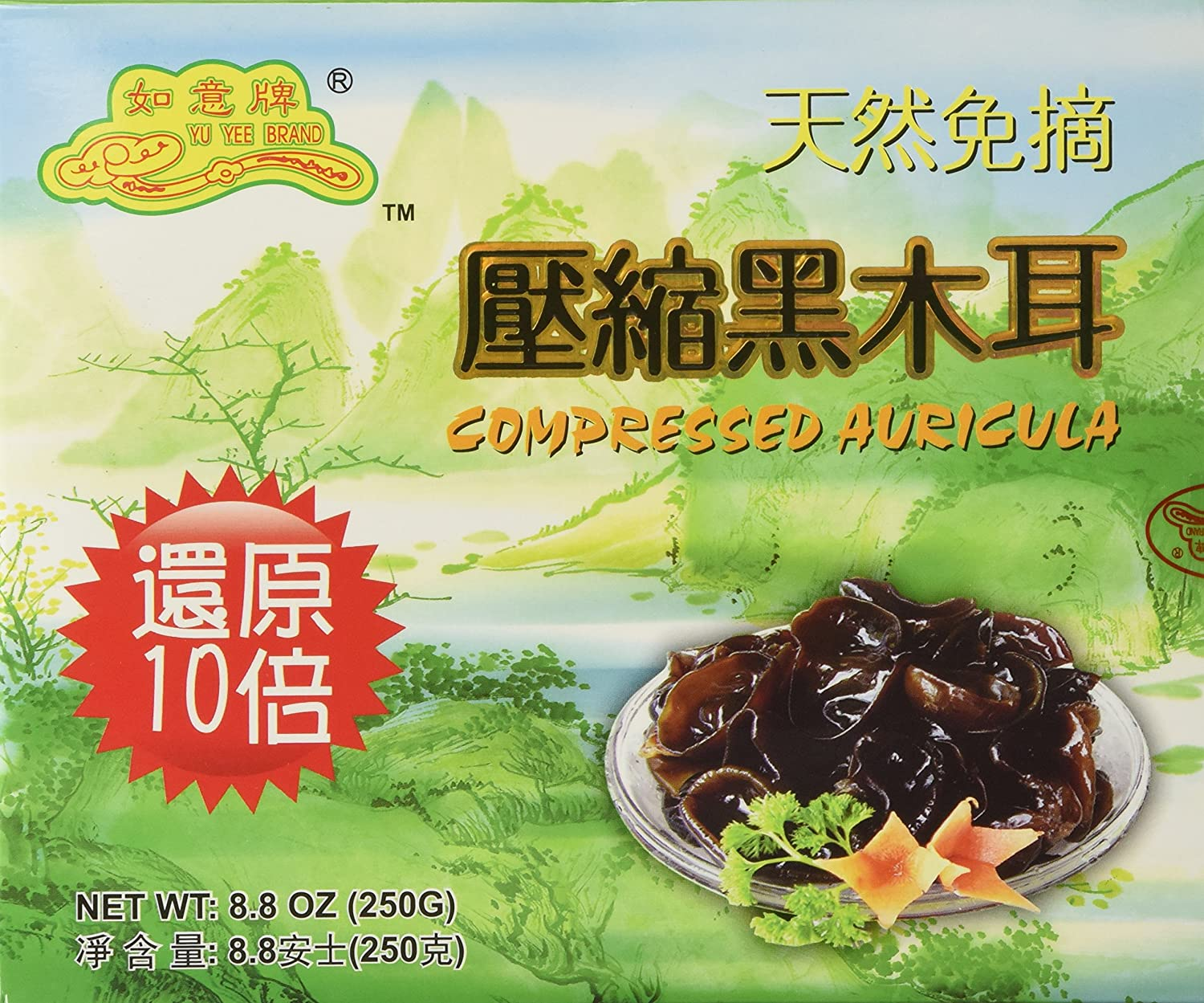 premium dried all natural compressed chinese auricularia black