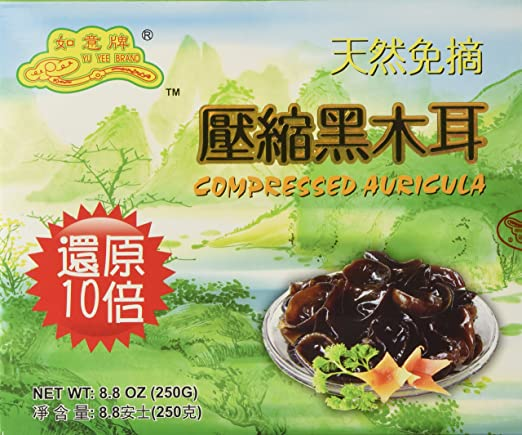 Premium Dried All Natural Compressed Chinese Auricularia Black Fungus Mushroom (Black Wood Ear Mushroom) - 8.8 Oz -- 10 Times Volume Yield After ...