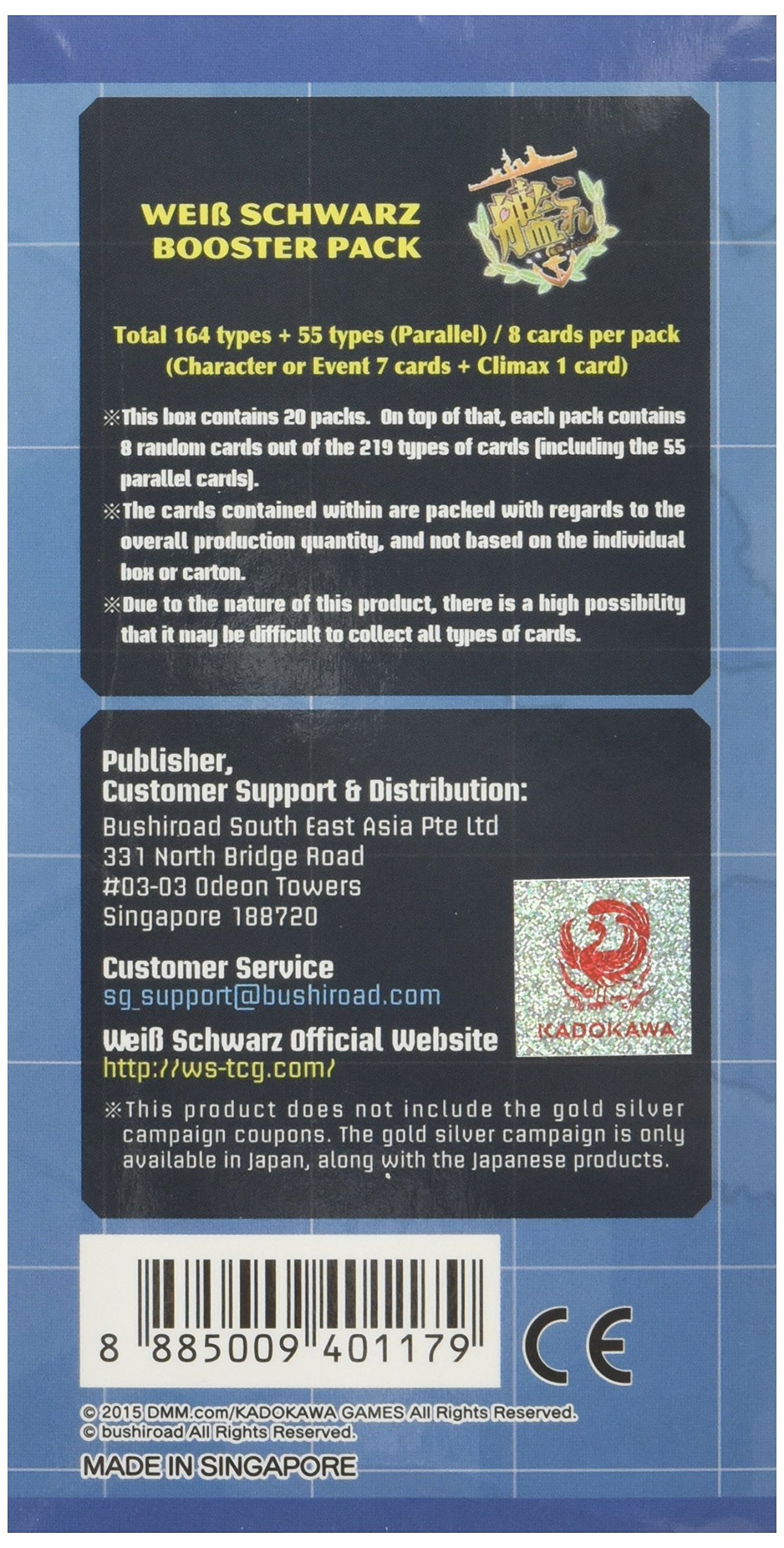 Weiss Schwarz KanColle Booster Box [English Edition] by WS Weiss Schwarz (Image #3)