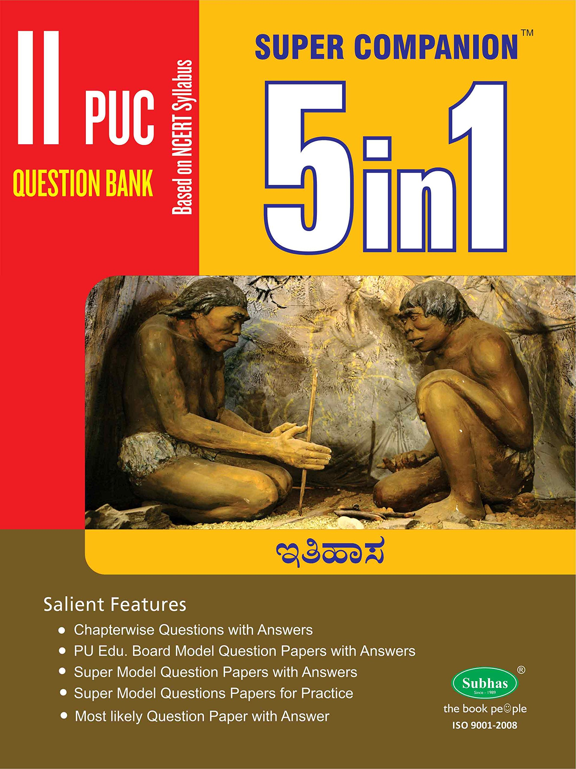 Buy 5 In One 2nd Puc History (Kannada Medium) Book Online at Low