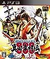 戦国BASARA 真田幸村伝 - PS3