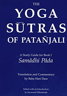 The Yoga Sutras Of Patanjali A Study Guide For Book I Samadhi Pada