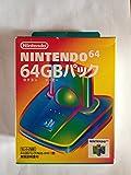 64GBパック N64