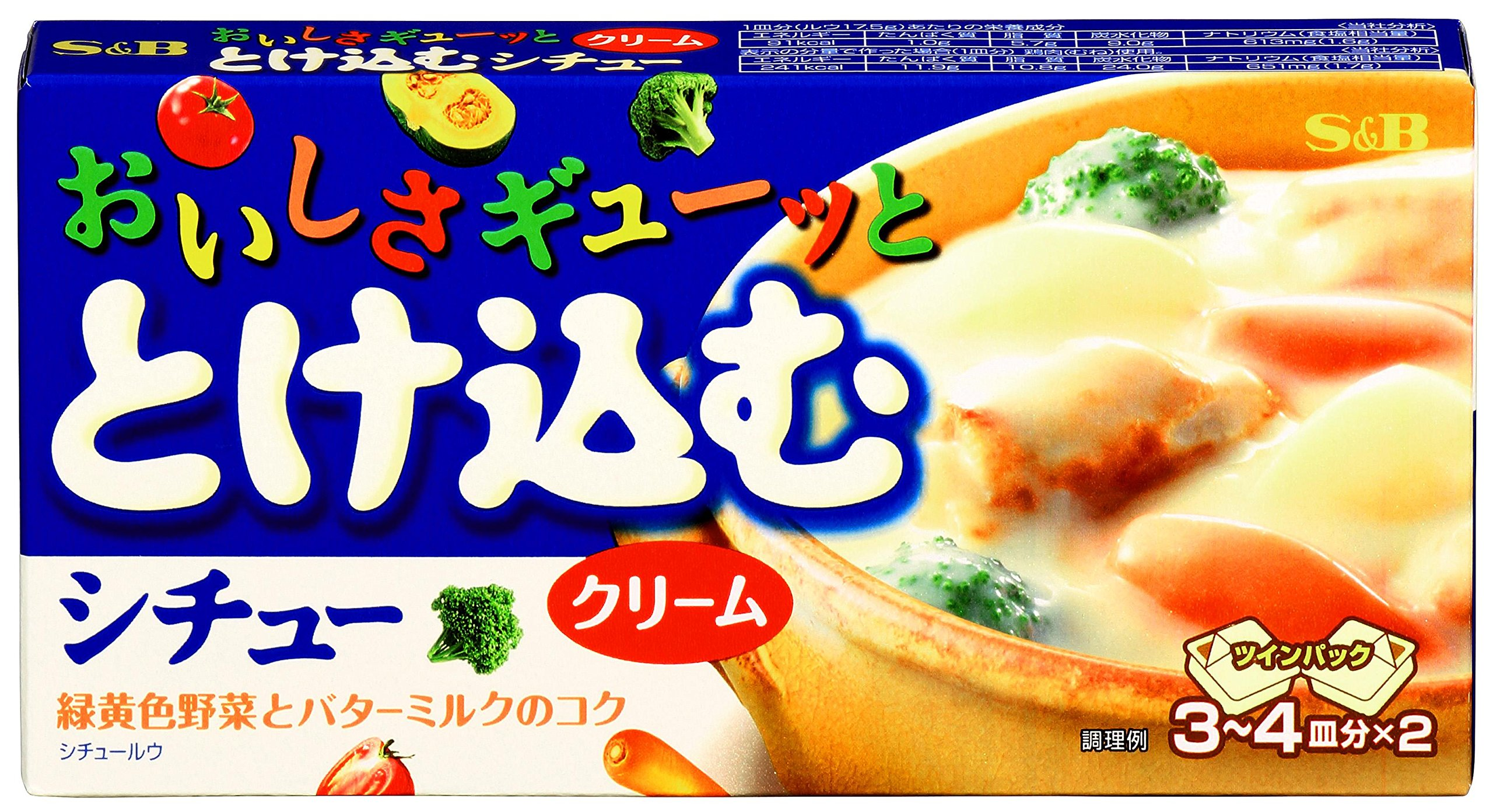 S & amp; B meltingly delicious Gyu~tsu and blend stew cream 140g ~ 5 pieces