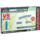 KATO Nゲージ V5 内側複線用エンドレスセット 20-864 鉄道模型 レールセット