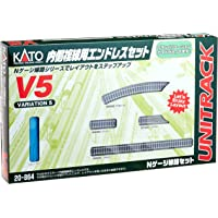 Kato 20-864 V5 Inner Oval Variation Pack (japan