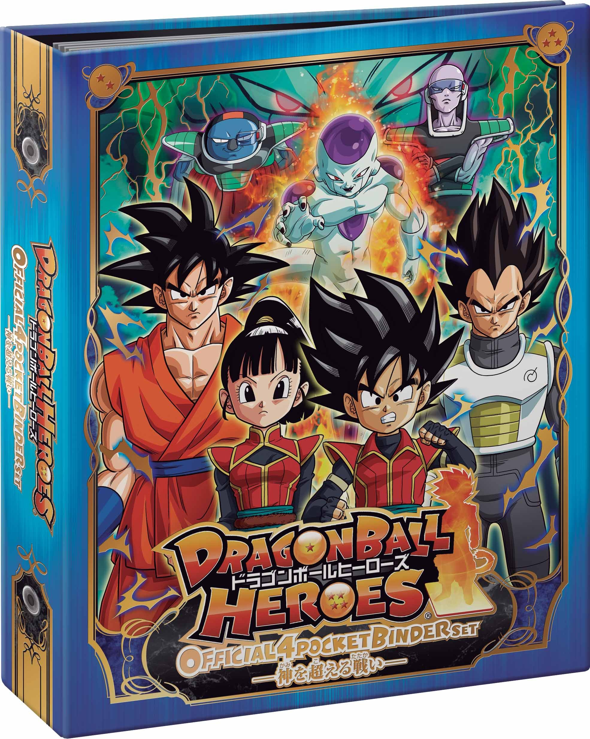 Dragon Ball Heroes Official 4 Pocket Binder Set Resurrection 'F' (Japan import)