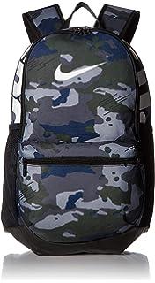 Nike Brasilia Training Backpack XL: : Schuhe